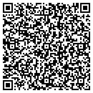 QR-код с контактной информацией организации ПОСЕЙДОН ФИРМА