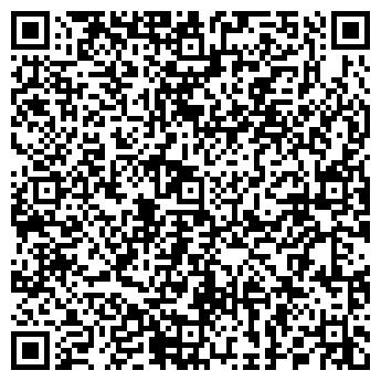 QR-код с контактной информацией организации СЛОБОДСКОЕ ЛЕСНИЧЕСТВО