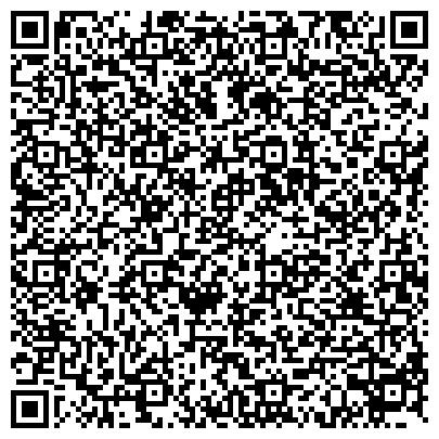 QR-код с контактной информацией организации ГУ СЛОБОДСКАЯ РАЙОННАЯ СТАНЦИЯ ПО БОРЬБЕ С БОЛЕЗНЯМИ ЖИВОТНЫХ