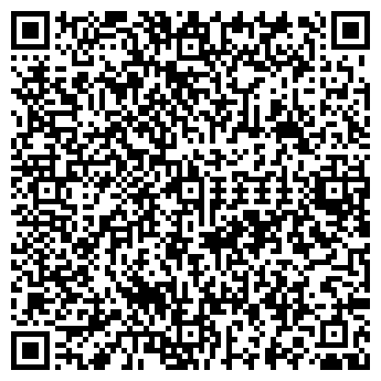 QR-код с контактной информацией организации СЛОБОДСКОЙ ЛЕСХОЗ