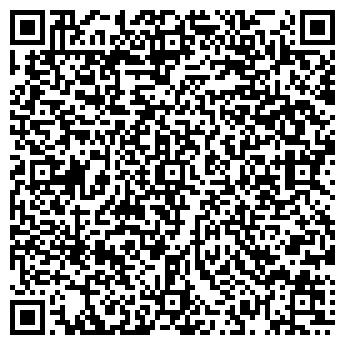 QR-код с контактной информацией организации ГУП СЛОБОДСКАЯ АПТЕКА № 208