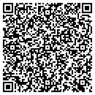 QR-код с контактной информацией организации № 85 ПМК