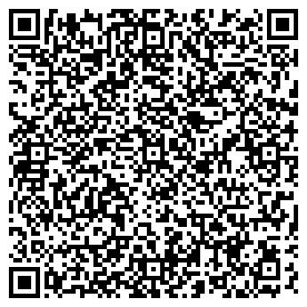 QR-код с контактной информацией организации АПТЕКА № 45, ГУП