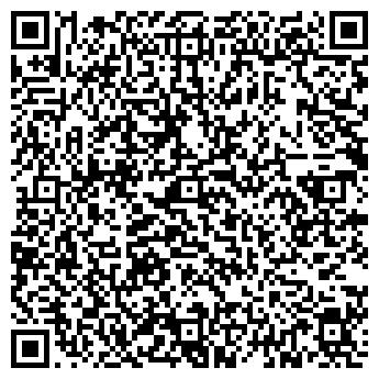 QR-код с контактной информацией организации СЛОБОДСКОЙ РЫНОК
