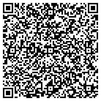 QR-код с контактной информацией организации БЕЛКА-ЭЛИТА, ООО