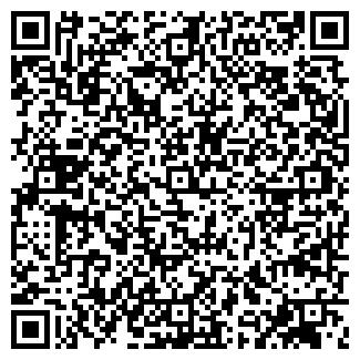 QR-код с контактной информацией организации № 14 ПМК