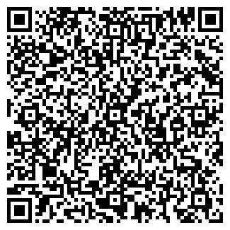QR-код с контактной информацией организации ЛЕССЕРВИС, ООО