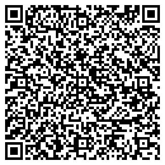 QR-код с контактной информацией организации ЗАШИЖЕМСКИЙ КОЛХОЗ