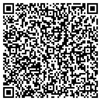 QR-код с контактной информацией организации КОЛЯНУРСКИЙ КОЛХОЗ