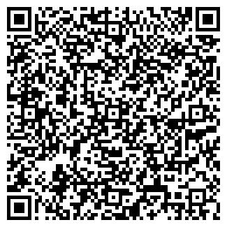 QR-код с контактной информацией организации МОКИНСКИЙ КОЛХОЗ