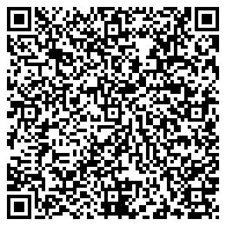 QR-код с контактной информацией организации ПОЛОМСКИЙ, ТОО