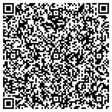 QR-код с контактной информацией организации ФОКИНСКИЙ ПРОИЗВОДСТВЕННЫЙ СЕЛЬХОЗКООПЕРАТИВ