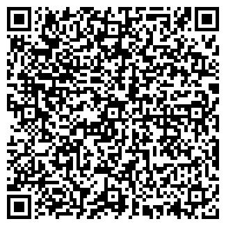 QR-код с контактной информацией организации ШАВАРЖАКОВСКИЙ КОЛХОЗ