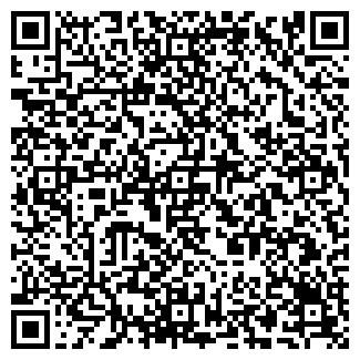 QR-код с контактной информацией организации ООО СЕЛЬХОЗЭНЕРГО