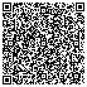 QR-код с контактной информацией организации ООО СОВЕТСКИЙ АГРОСНАБ