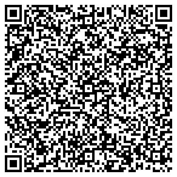 QR-код с контактной информацией организации МЕЖДУРЕЧЬЕ ТОРГОВЫЙ ЦЕНТР