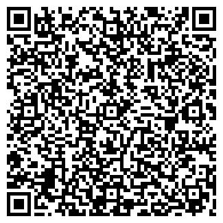QR-код с контактной информацией организации СМАК, КАФЕ