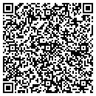 QR-код с контактной информацией организации ЗАРЯ АО