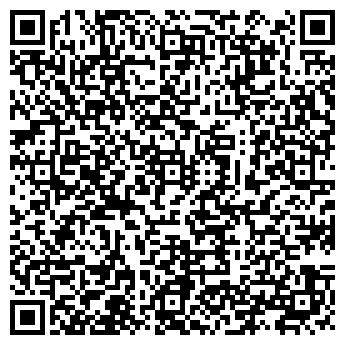 QR-код с контактной информацией организации КОННАЯ ТУРИСТИЧЕСКАЯ БАЗА