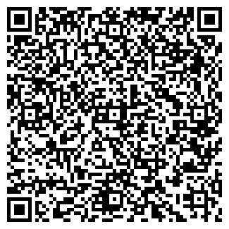 QR-код с контактной информацией организации У ИЛЫШ КОЛХОЗ