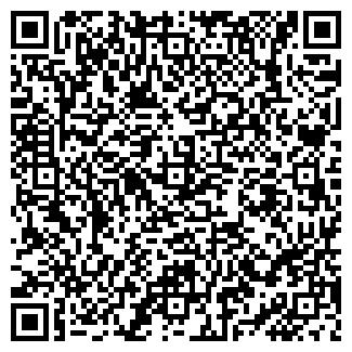 QR-код с контактной информацией организации ГЕФЕСТ, ОАО