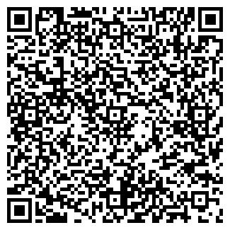 QR-код с контактной информацией организации РОНГИНСКАЯ ПМК