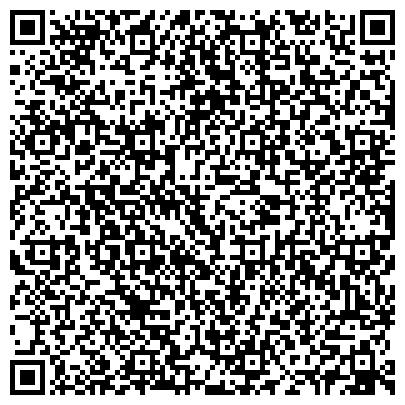 QR-код с контактной информацией организации ПОГРАНИЧНЫЙ ВЕТЕРИНАРНЫЙ КОНТРОЛЬНЫЙ ПУНКТ