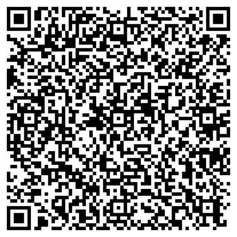 QR-код с контактной информацией организации ПРИГОРОДНОЕ, ЗАО