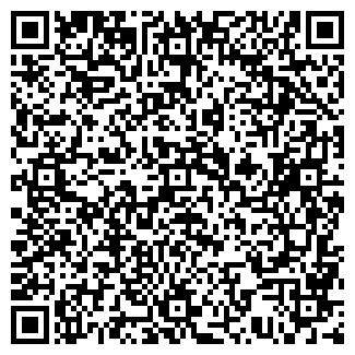 QR-код с контактной информацией организации УРАН КБ