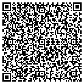 QR-код с контактной информацией организации № 1 ГУЛЬЧЕЧЕК