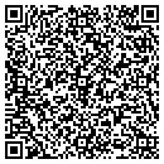 QR-код с контактной информацией организации ЗАРЫКЛЕЙ ОПС