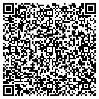 QR-код с контактной информацией организации ВЯЗОВЫЙ ГАЙ ОПС