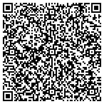 QR-код с контактной информацией организации СТАРОКУЛАТКИНСКИЙ РАЙОН КАСЫМОВ КХ