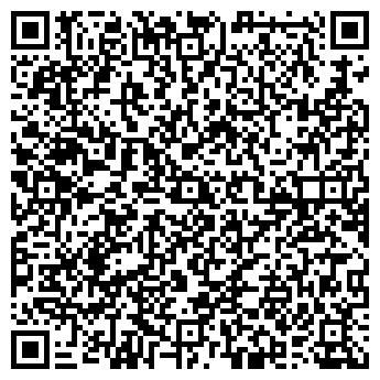 QR-код с контактной информацией организации СТАРОКУЛАТКИНСКОЕ РАЙПО