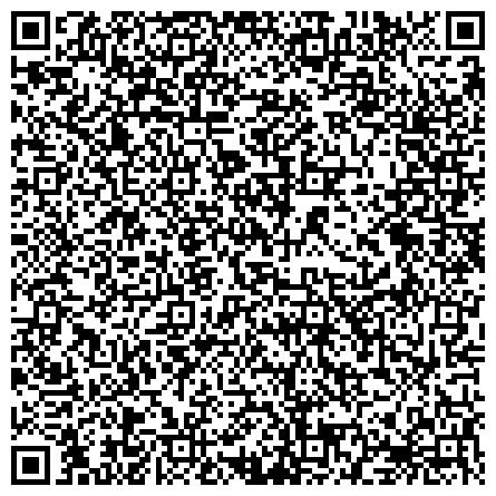 QR-код с контактной информацией организации «Многофункциональный центр предоставления государственных и муниципальных услуг в Ульяновской области» (МФЦ) в Старомайнском районе