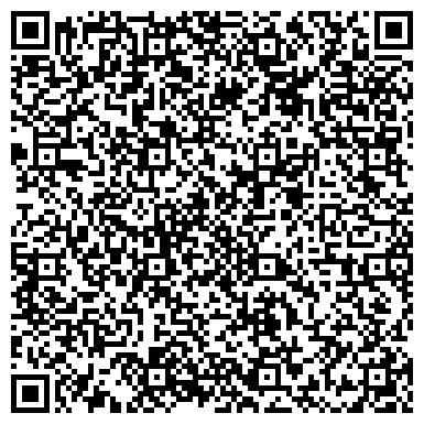 QR-код с контактной информацией организации СТАРОМАЙНСКИЙ РАЙОННЫЙ ЦЕНТР ЗАНЯТОСТИ НАСЕЛЕНИЯ