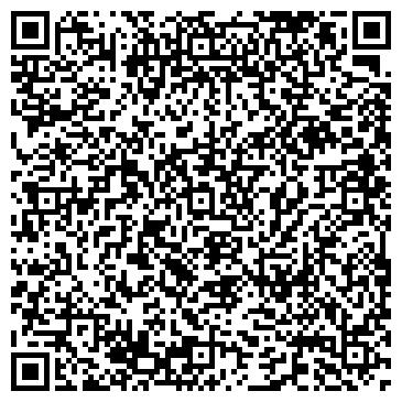 QR-код с контактной информацией организации СТАРОМАЙНСКАЯ ТЕЛЕКОМПАНИЯ (СТК)