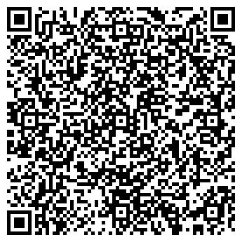QR-код с контактной информацией организации БОГОЯВЛЕНСКИЙ ХРАМ
