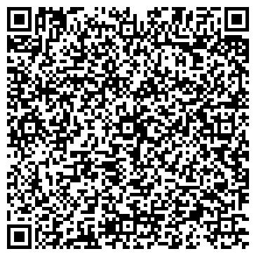 QR-код с контактной информацией организации СТАРАЯ МАЙНА АВТОВОКЗАЛ