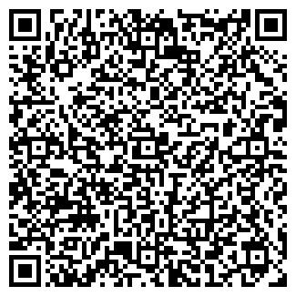 QR-код с контактной информацией организации КУНДРЯК КОЛХОЗ