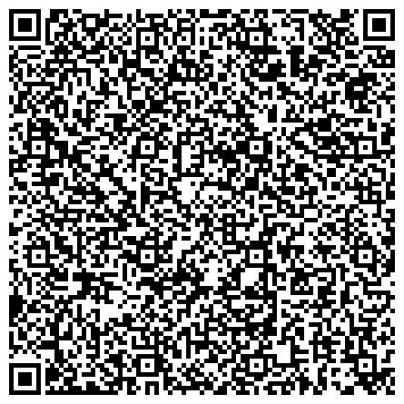 QR-код с контактной информацией организации Центр гигиены и эпидемиологии. Филиал в г. Новомосковск