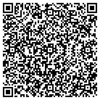 QR-код с контактной информацией организации СТЕРЛИБАШЕВСКАЯ РАЙСЕЛЬХОЗХИМИЯ МУП
