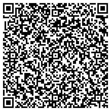 QR-код с контактной информацией организации СТЕРЛИБАШЕВСКИЙ ХЛЕБОКОМБИНАТ