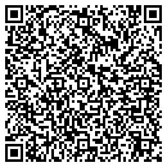 QR-код с контактной информацией организации СУКСУНСТРОЙ, ТОО