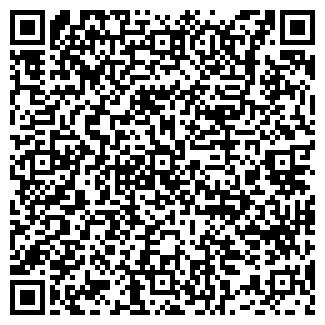 QR-код с контактной информацией организации СУРСКИЙ РОВД