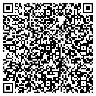 QR-код с контактной информацией организации ДРУЖБА СХ, МУП
