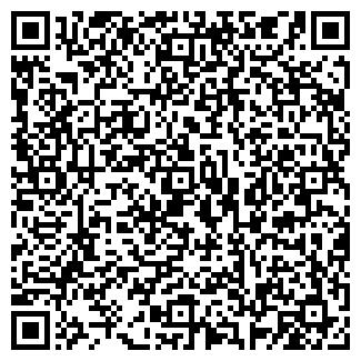 QR-код с контактной информацией организации ЯКСТЕРЬ ТЯШТЕ ТОО