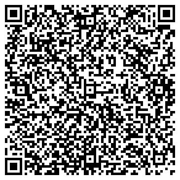 QR-код с контактной информацией организации ЖЕГАЛОВСКИЙ КРАХМАЛЬНЫЙ ЗАВОД, ОАО
