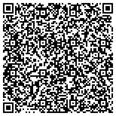 QR-код с контактной информацией организации ФОНД СОЦИАЛЬНОГО СТРАХОВАНИЯ РФ ТЕРЕНЬГУЛЬСКОГО РАЙОНА