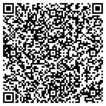 QR-код с контактной информацией организации ТЕРЕНЬГУЛЬСКИЙ ЛЕСХОЗ